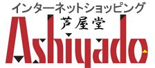 Ashiyado